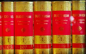 Les écritures bouddhistes kadampas