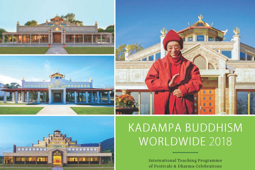 News - Page 34 of 43 - Kadampa Buddhism