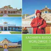 Kadampa Buddhism Worldwide 2018