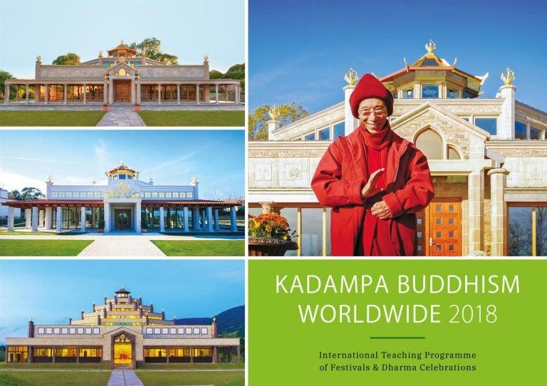Kadampa-Worldwide-2018-Brouchre-768x542