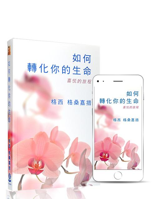 6-c_Hero-Book-Phone