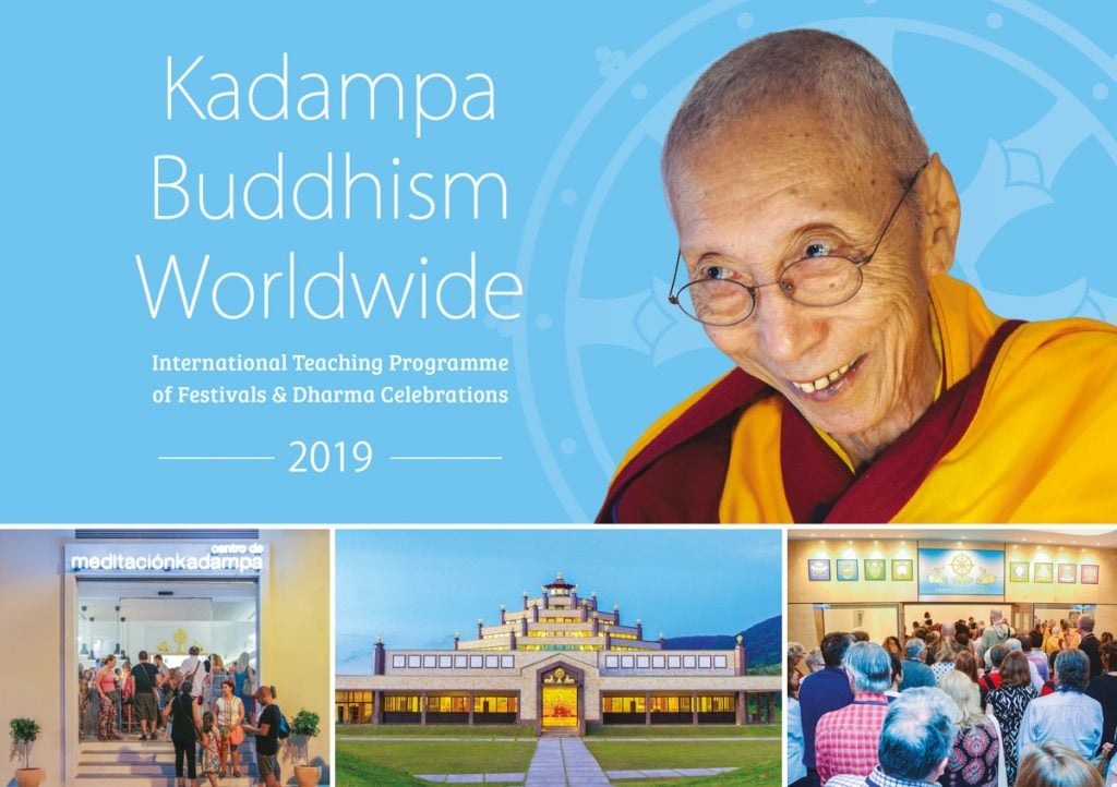 Kadampa Buddhism Worldwide Brochure 2019 English