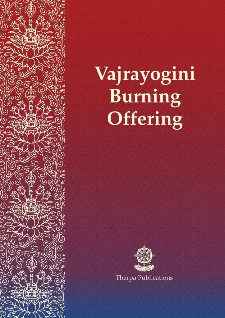 1.0Vajrayogini_Burning_Offering_Sadhana_Cover_A5_2019-01