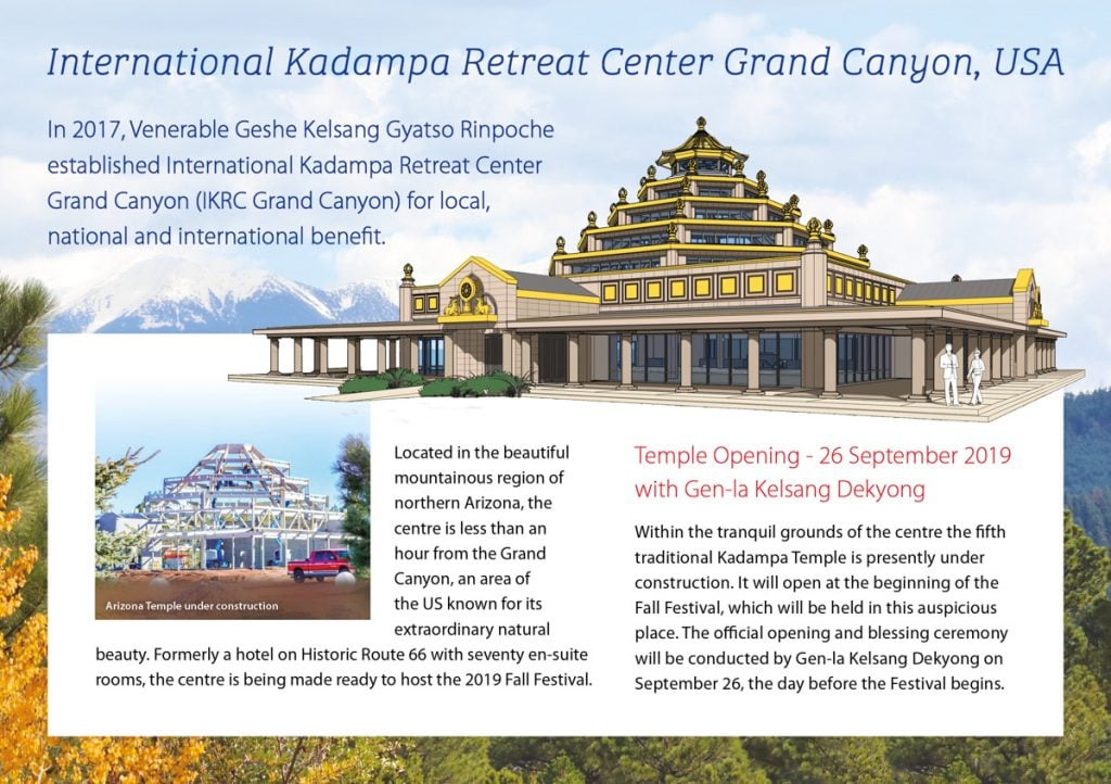 14-Kadampa Buddhism Worldwide Brochure 2019 ENG14