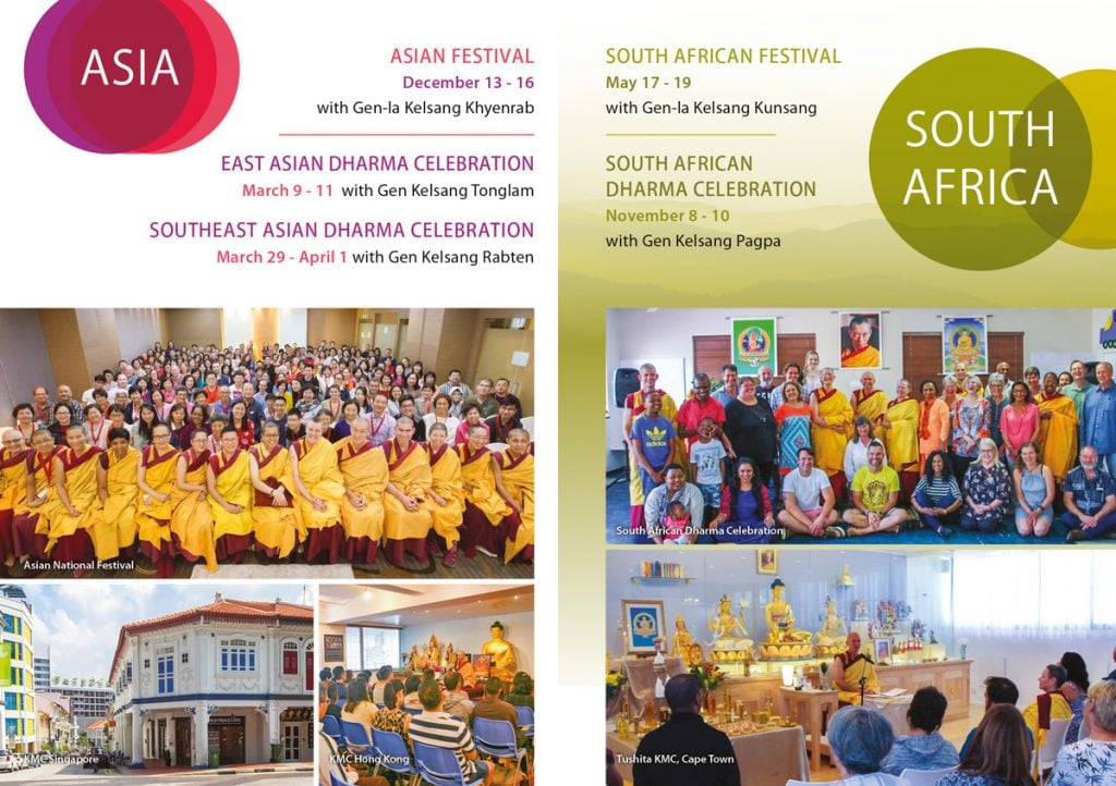25-Kadampa Buddhism Worldwide Brochure 2019 ENG25