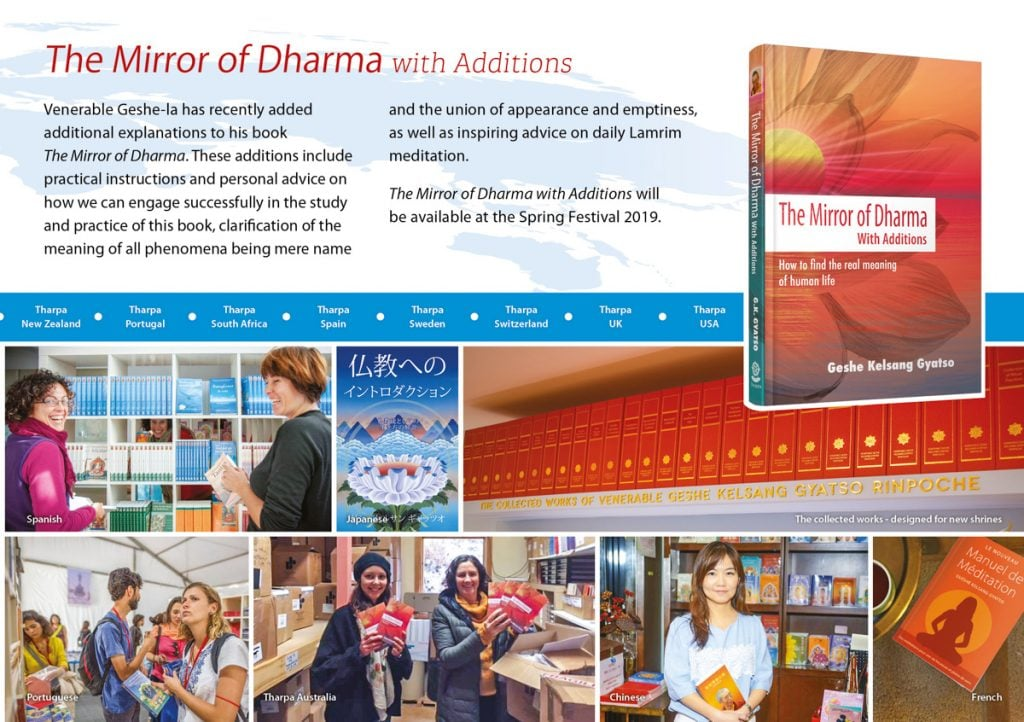 27-Kadampa Buddhism Worldwide Brochure 2019 ENG27