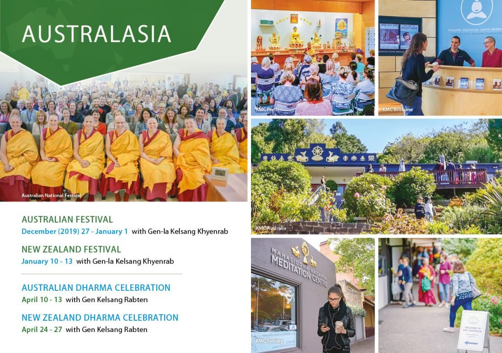 Kadampa Buddhism Worldwide Brochure 202025
