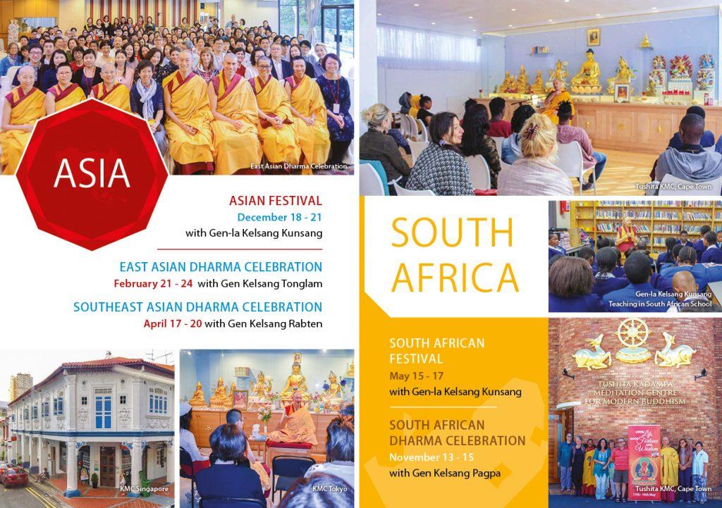 Kadampa Buddhism Worldwide Brochure 202026
