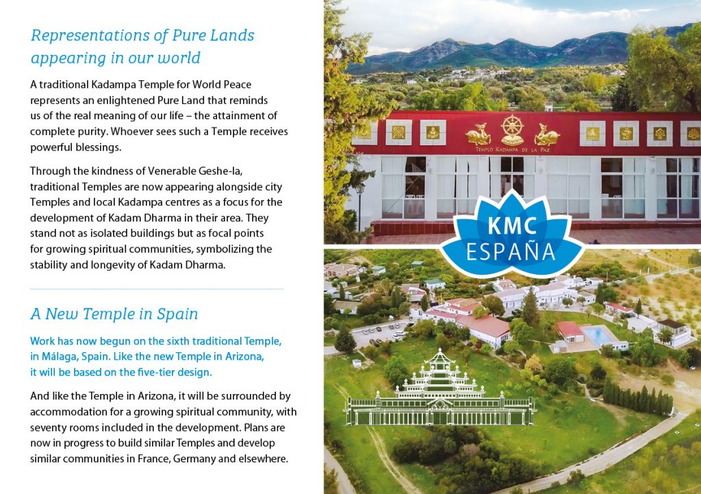 Kadampa Buddhism Worldwide Brochure 20205