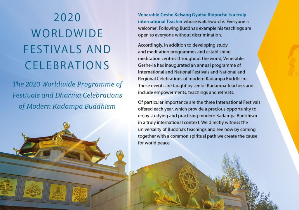 Kadampa Buddhism Worldwide Brochure 20208
