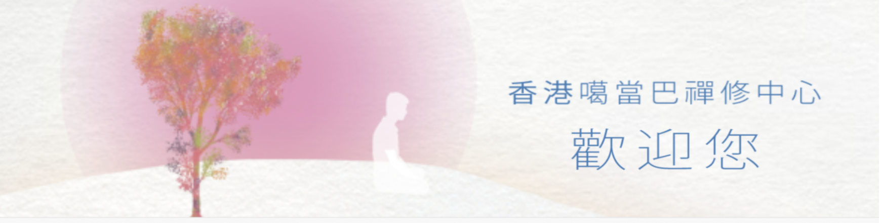 Screenshot 2020-10-08 at 12.17.48