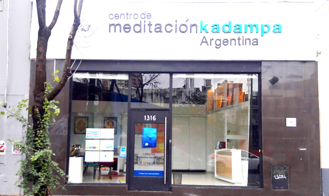 KMC Argentina