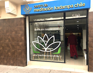 KMC Chile