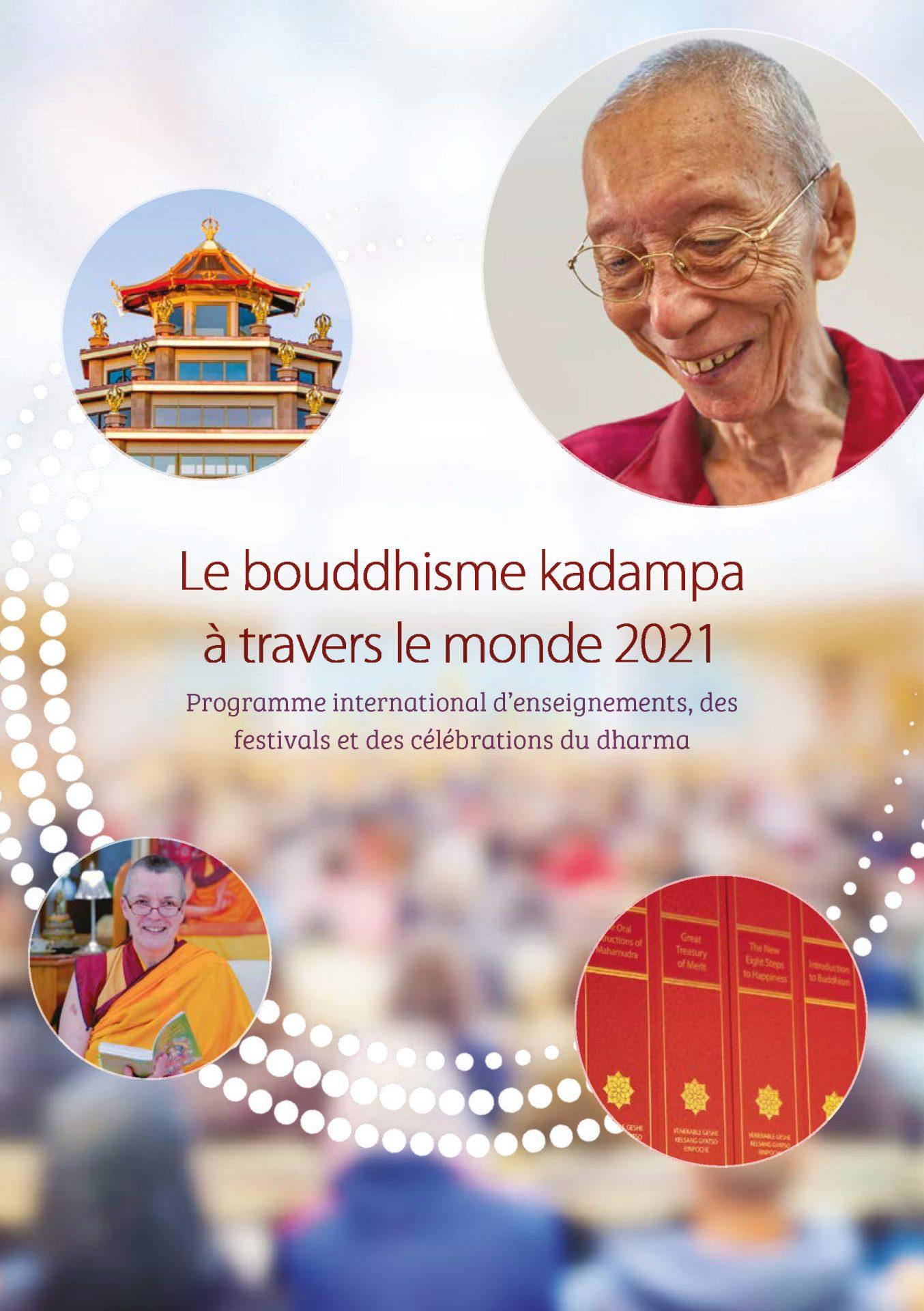 Le bouddhisme kadampa dans le monde