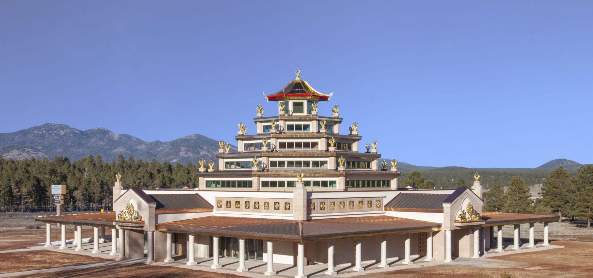 az temple