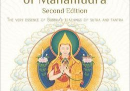 Book-the-oral-instructions-of-mahamudra
