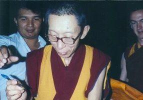 Venerable Geshe Kelsang Gyatso Rinpoche in Guadalajara, 1991