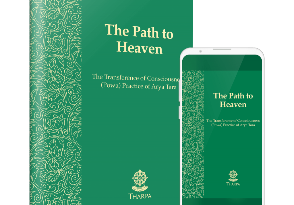 Path-to-Heaven_3D-Booklet-Front_Ebooklet_Combo_2021-09
