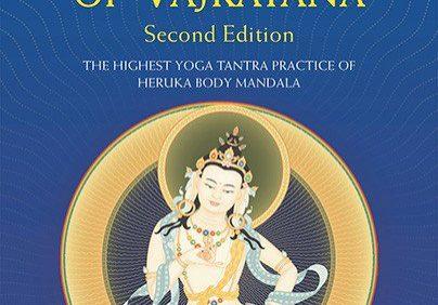 L'Essence du Vajrayana